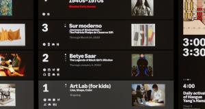 MoMA Program Wall (detailed)